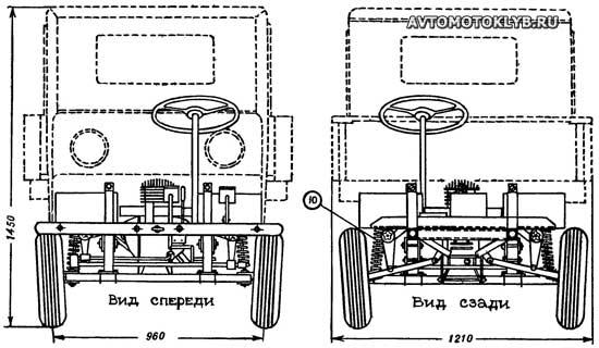 Самодельный мини-грузовик — вид спереди и вид сзади
