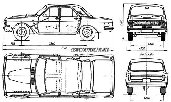 схема автомобиля ГАЗ-24 «