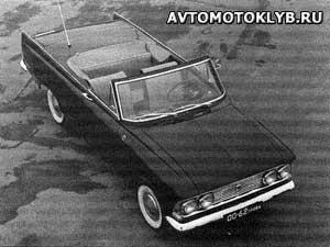 Экспериментальный образец «Москвич-408-купе»