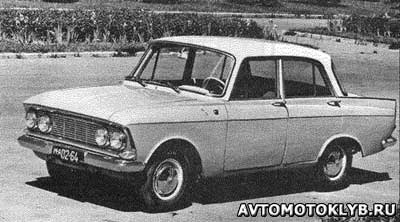 «Москвич-408Э» — экспортная модификация