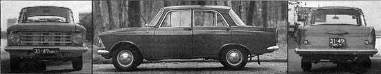 «Москвич-408» — вид спереди, сбоку и сзади