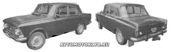 Четырехдверный седан «Москвич-408» выпуска 1964 года