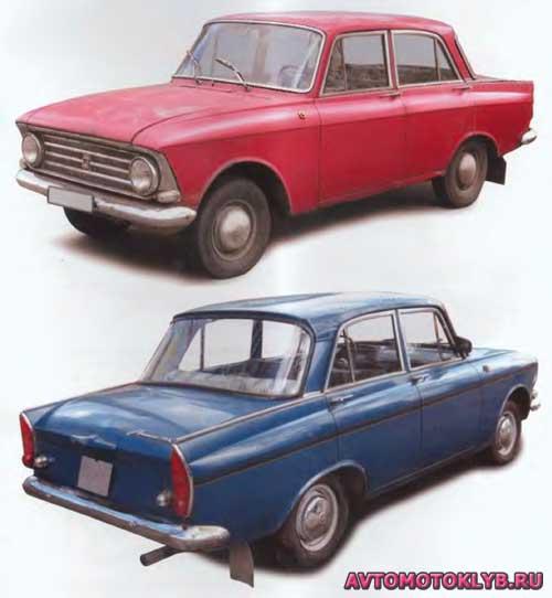 Автомобиль «Москвич-408». Описание, технические характеристики, история создания автомобиля «Москвич-408»