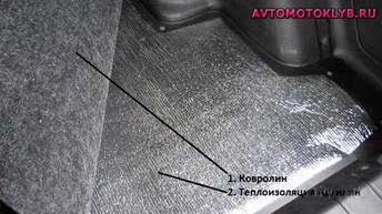 Если приподнять ковролин, под ним можно увидеть слой теплоизоляции, под которым находится слой «мат из войлока + Акцент»