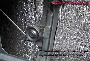 Установка шумоизоляции в двери