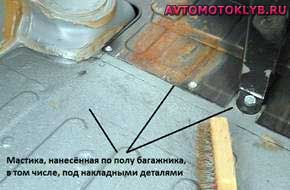 Мастика, нанесенная по полу багажника автомобиля