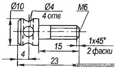 Специальный болт крепления клапана к цилиндру двигателя Д-8